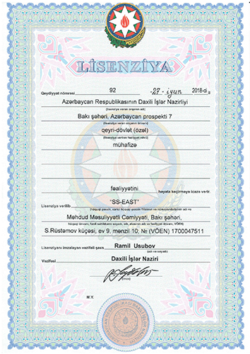 "The license for security activity of ""SS-EAST"" Comprehensive Security Services"